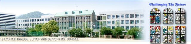 st viator rakusei high school